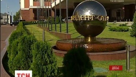 Трехсторонняя группа в Минске договорились развести войска на трех участках Восточного фронта