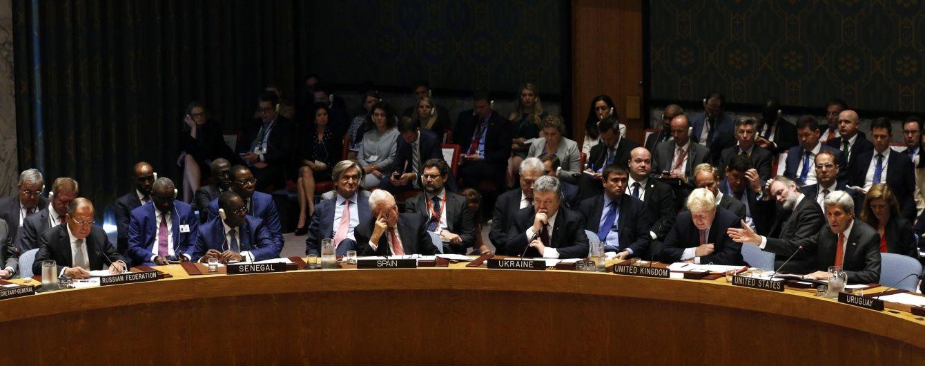 Террор, раскол ЕС и новая холодная война: аналитики предупреждают о глобальной эскалации