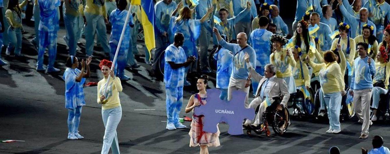 Неймовірні паралімпійці. Українці встановили 109 рекордів у Ріо-2016