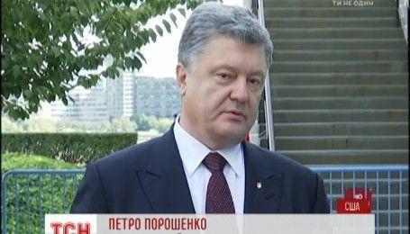 В США директор МВФ и Петр Порошенко обсудили экономическое развитие Украины
