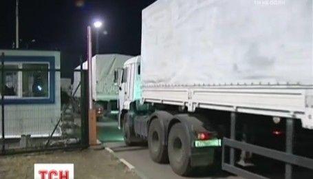Росія відправила на окупований Донбас 60 вантажівок гуманітарної допомоги