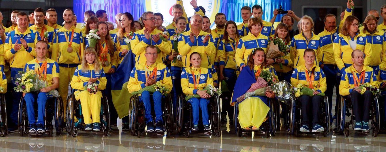 Бойцы АТО и обычные люди пришли поздравить триумфаторов Паралимпиады в Рио