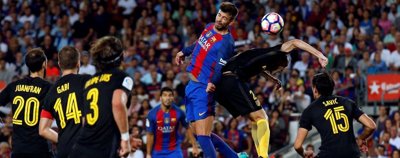 """""""Реал"""" и """"Барселона"""" потеряли очки в домашних матчах чемпионата Испании"""