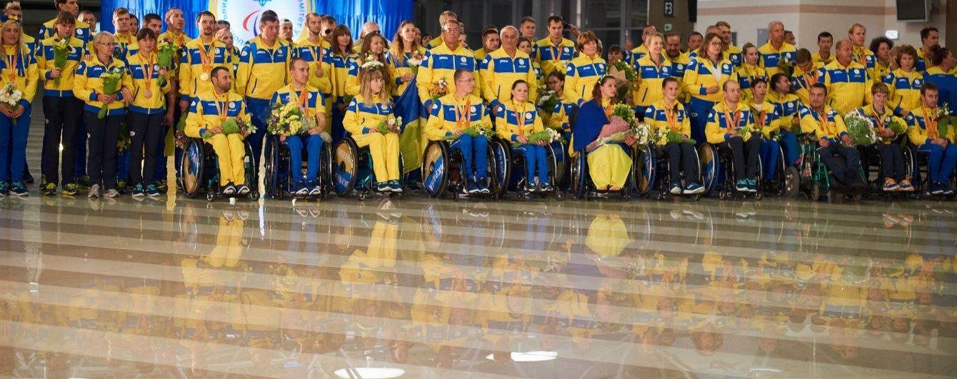 Українські паралімпійці б'ють на сполох щодо будівництва реабілітаційно-спортивного центру