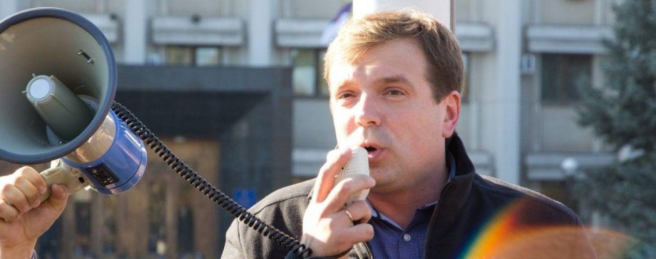 """ГПУ потребует снять неприкосновенность с депутата """"Оппоблока"""""""