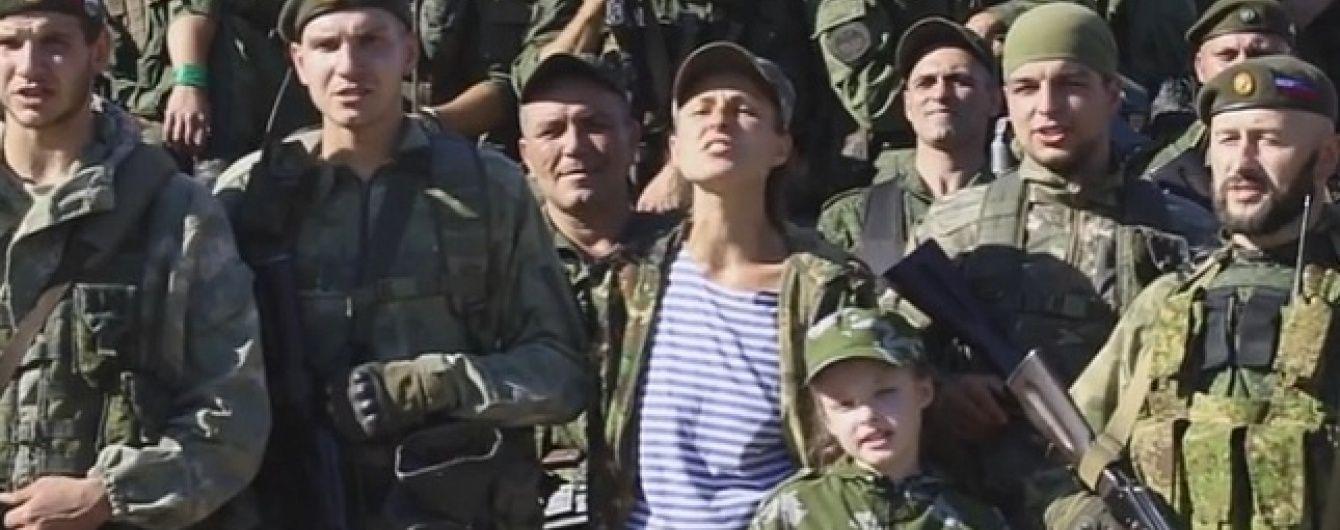 """Безумство прогресує: Чичеріна пліч-о-пліч з бойовиками заспівала """"гімн"""" терористів"""