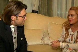 Скандальна Ліндсей Лохан пожалілася Малахову на 23-річного російського екс-бойфренда