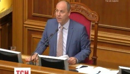 Спикер ВР решил радикальным способом бороться с прогулами депутатов