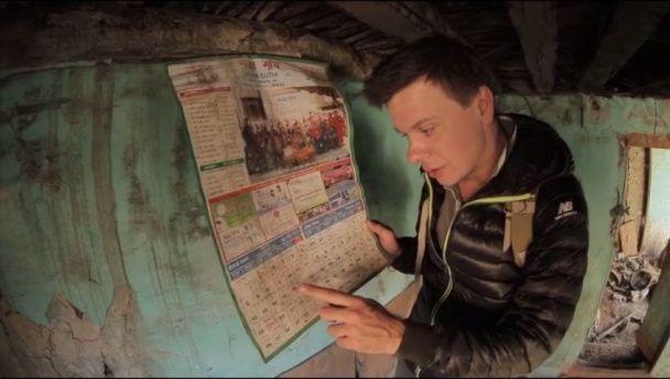 """Комаров у програмі """"Світ навиворіт - 8"""" покаже наслідки руйнівного землетрусу в Непалі"""