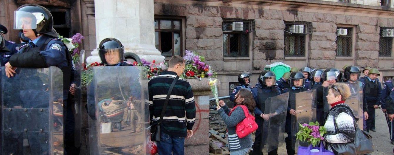 ГПУ установила организаторов трагических событий в Одессе 2 мая