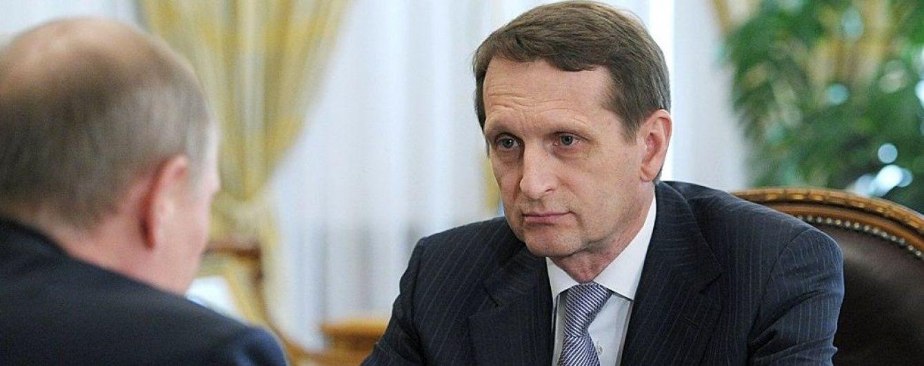 Любовь по принуждению. Путин отправляет спикера Думы руководить Службой разведки
