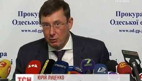 Генпрокурор сделал громкий анонс в отношении бывшего губернатора Одесской области