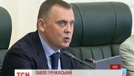 Коллеги Гречкивского не отстранили его от должности в ВРЮ
