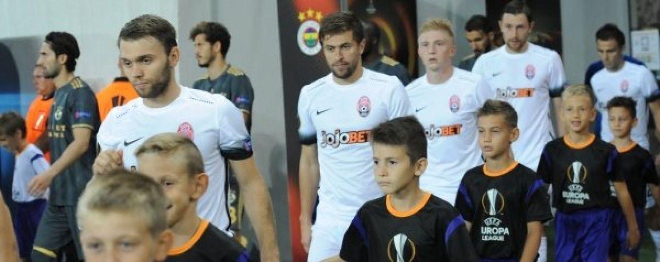 УЄФА змінив час матчів українських клубів у Лізі Європи