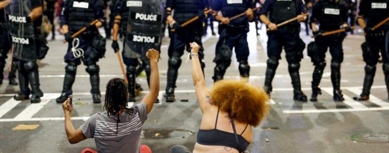 Клінтон підтримала вимоги протестувальників у Шарлотті