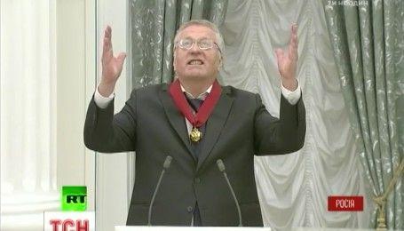 """Жириновский процитировал """"Боже, царя храни"""" в Кремле и поклонился Путину"""