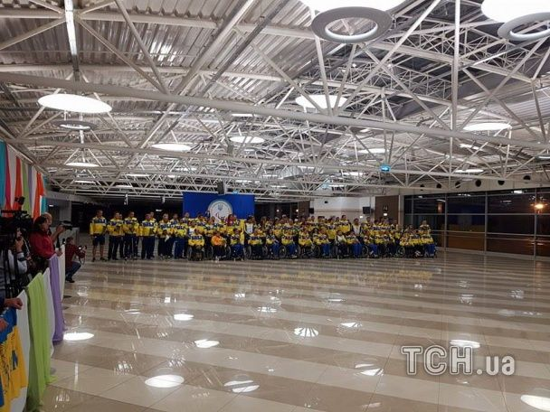 Последняя группа паралимпийцев вернулась из Рио в Украину