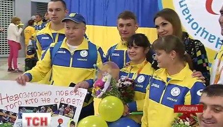 Вторая группа украинских паралимпийцев ночью вернулась домой