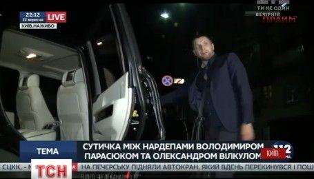 Владимир Парасюк не жалеет о драке с Александром Вилкулом в прямом эфире