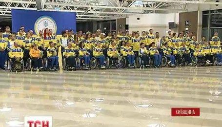 Вторая группа украинских паралимпийцев вернулась домой