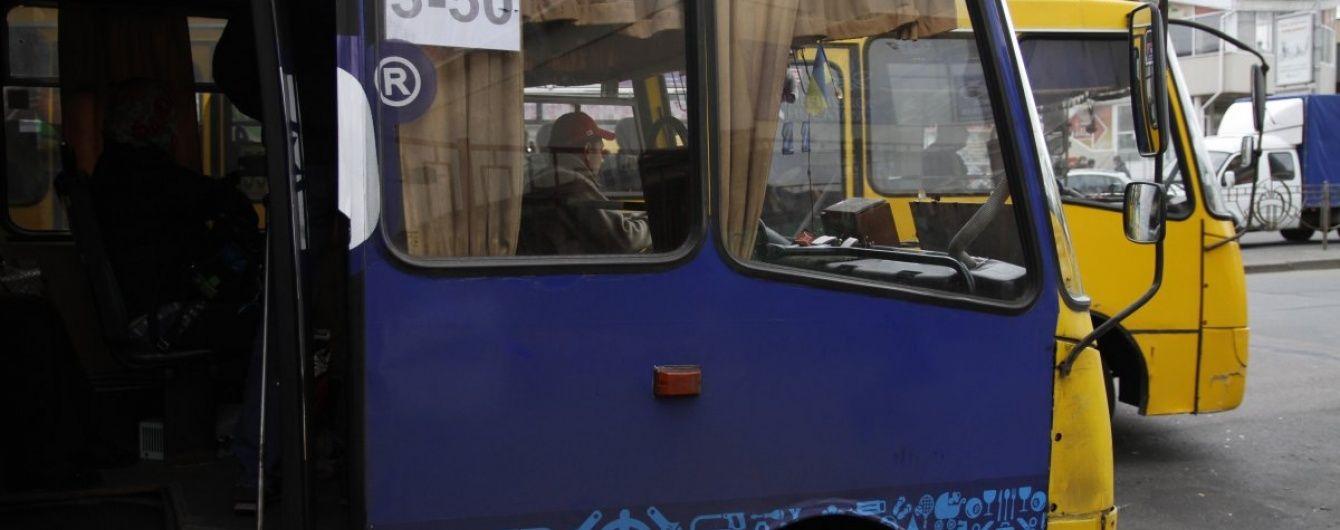 У Запоріжжі бійці АТО вийшли до міськради через конфлікт із маршрутниками