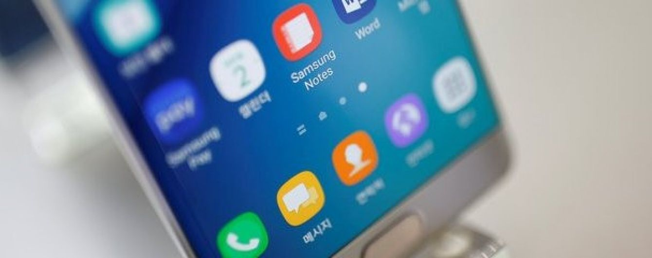 Samsung остановила все продажи Galaxy Note 7