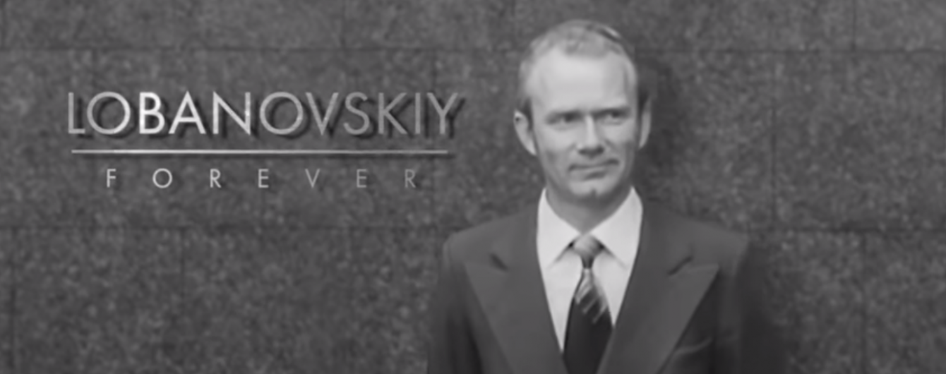 """Стало відомо, коли фільм """"Лобановський назавжди"""" вийде на українські екрани"""