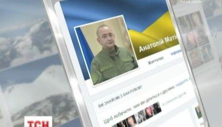 Военный прокурор гордится тем, что украинские офицеры покорили российский Эльбрус