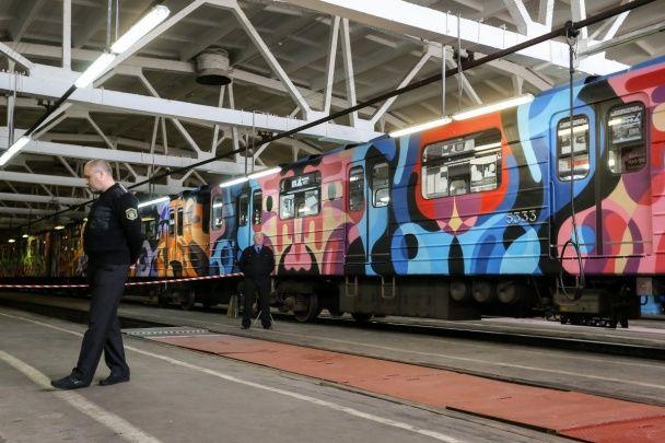 Київським метрополітеном курсуватиме третій розмальований арт-потяг