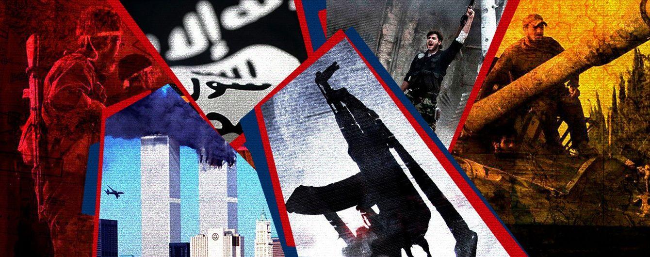 """""""И война, война"""". Что будет после ИГИЛ"""