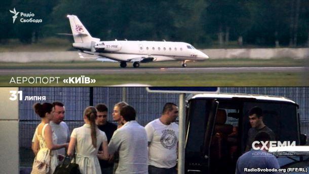 Родини Сергія Тригубенка та Ігоря Сала виходять з літака