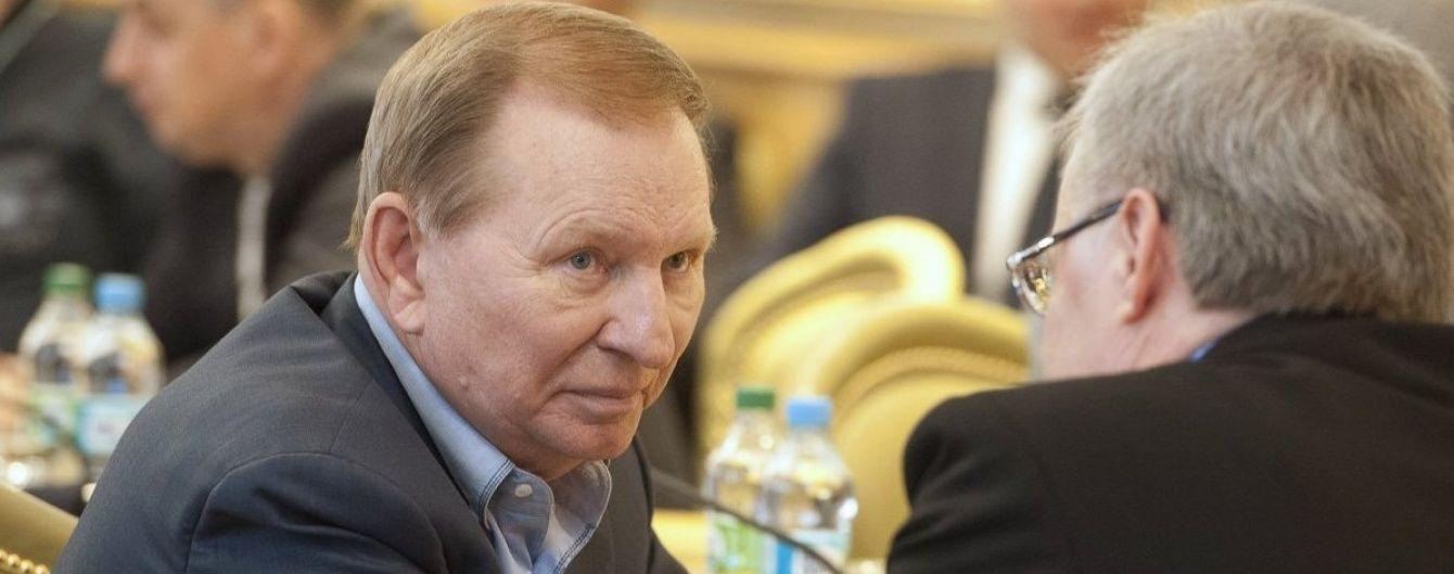 """""""Там и убийцы, и кого там только нет"""", – Кучма о списке боевиков по обмену пленными"""