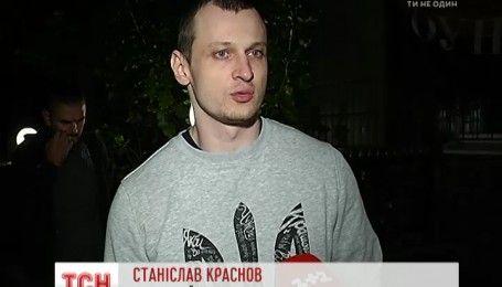Азовца Станислава Краснова выпустили из Лукьяновского СИЗО