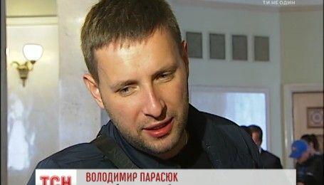 """Нардеп Парасюк не жалеет о своем выпад против """"оппоблоковца"""" Вилкула"""