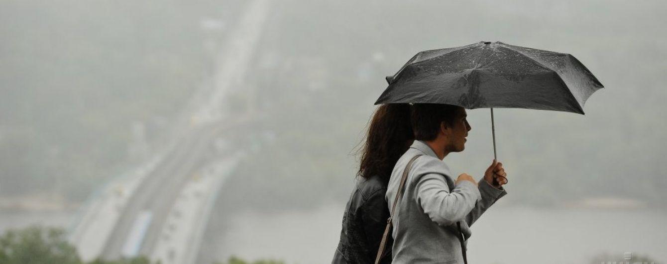 Україну знову затягнуть дощі, а вночі та вранці буде туман. Прогноз погоди на 25 вересня