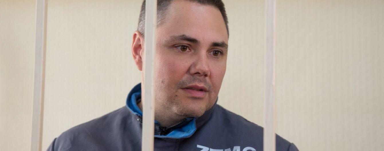 Суд арештував директора заводу, якого підозрюють у розтраті півмільярда гривень