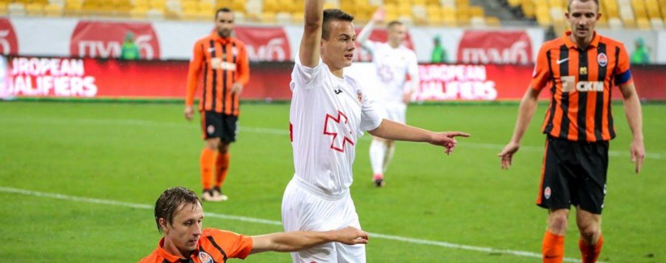 У чемпіонаті України вперше зіграв футболіст нового тисячоліття