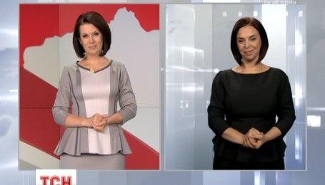 Алла Мазур во Всемирный день глухих обратилась к зрителям ТСН на языке жестов