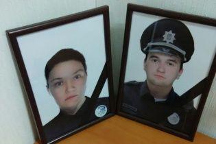 У МВС показали останні прижиттєві кадри вбитих у Дніпрі поліцейських