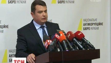 НАБУ обнародовало результаты проверки скандальной покупки дорогих апартаментов нардепом Лещенко