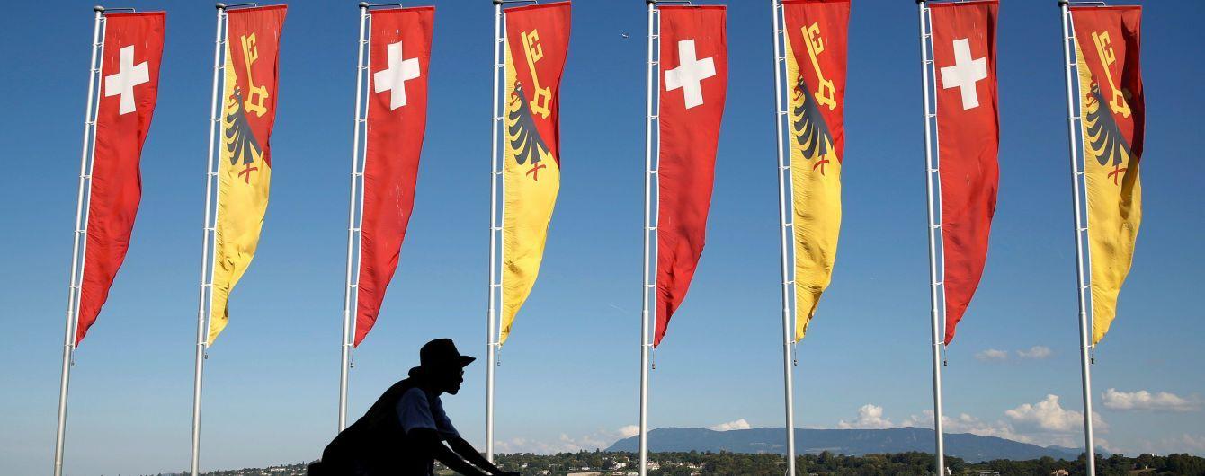 Автомобілі російської делегації потрапили в ДТП у Швейцарії