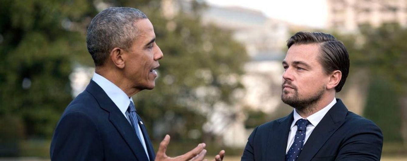 Обама обговорить з ДіКапріо питання збереження планети для майбутніх поколінь