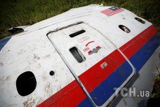 """Нідерланди опублікували нову фотографію """"Бука"""", зроблену в день збиття MH17"""
