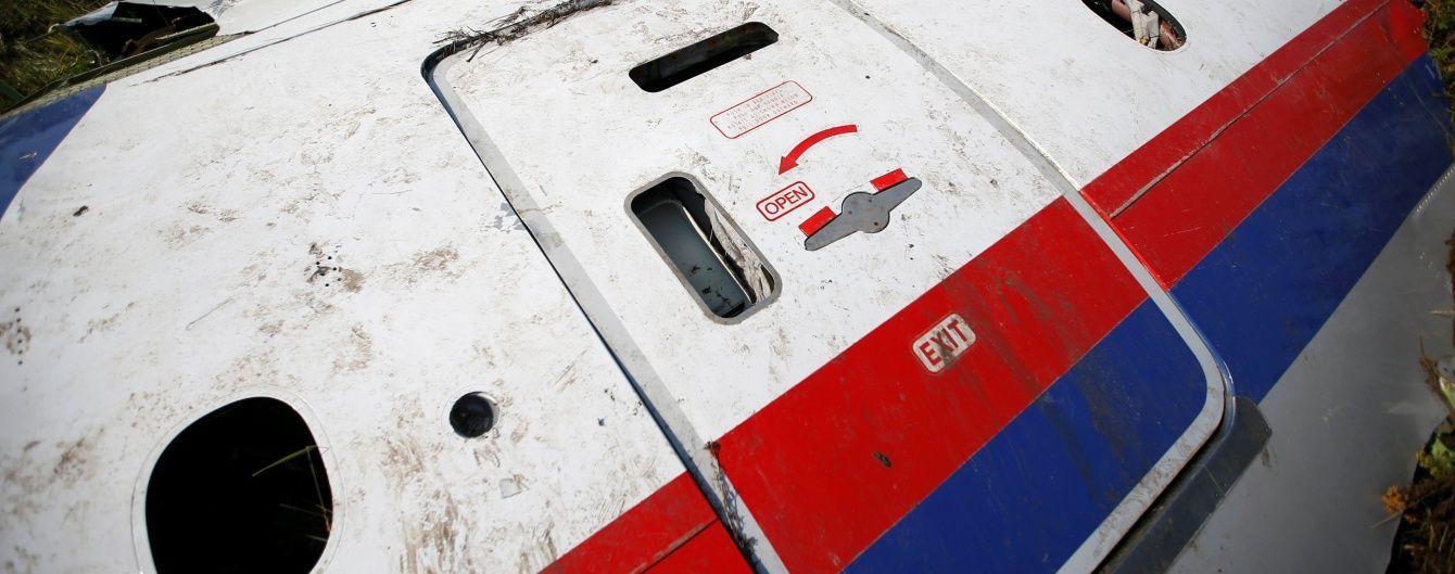 Порошенко звинуватив Росію у блокуванні створення трибуналу у справі рейсу МН17