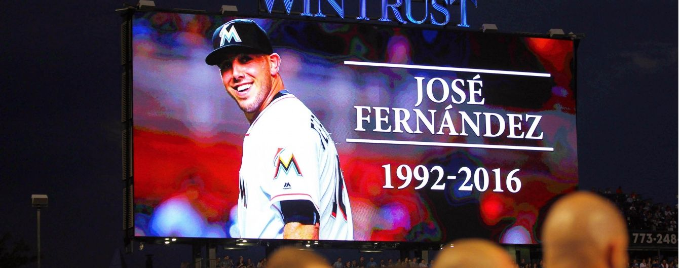 На яхті в Маямі розбився зірковий бейсболіст