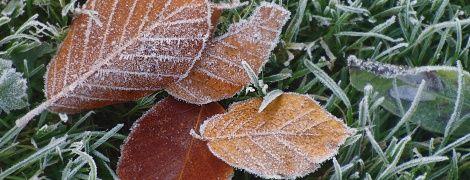 Синоптики предупреждают о первых заморозках в Украине