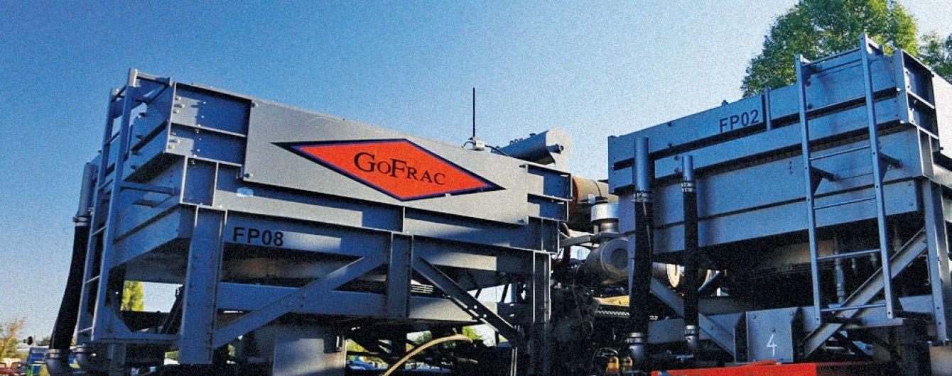 Burisma планирует до конца года провести семь ГРП