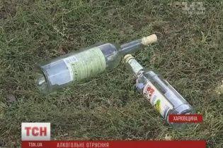 Сурогатна горілка у Харкові убила ще п'ятьох людей