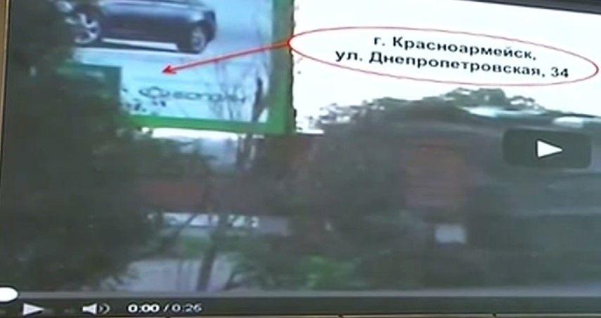 Bellingcat спростувала заяви Міноборони РФ по MH17_1