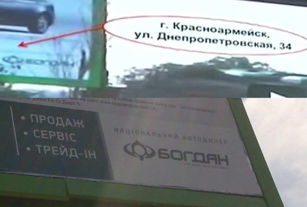 Bellingcat спростувала заяви Міноборони РФ по MH17_2